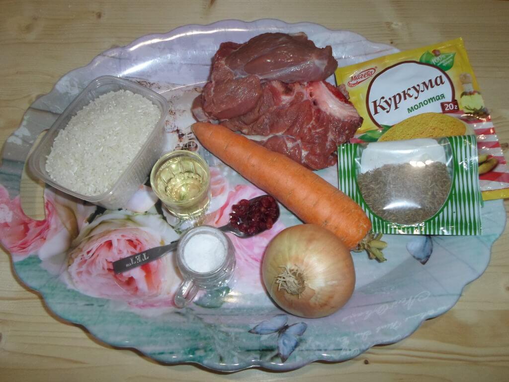 Плов на сковороде с говядиной рецепт класический с фото