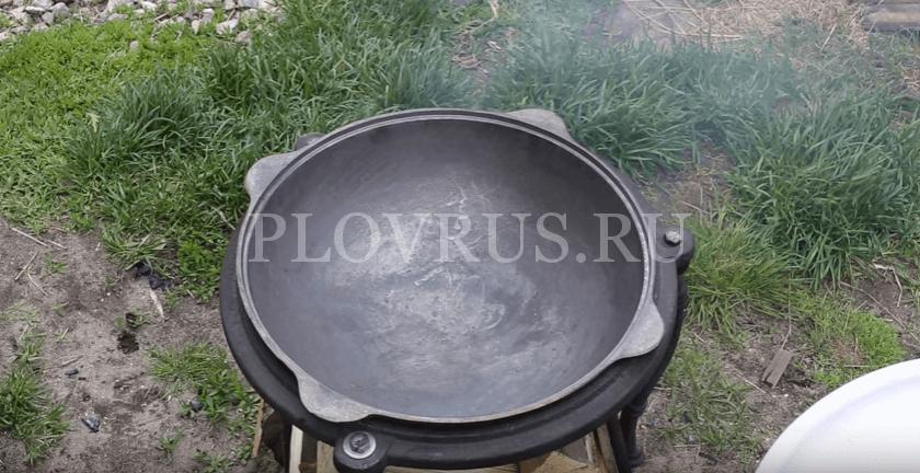 Приготовление плова с баранины на огне: ШАГ 1