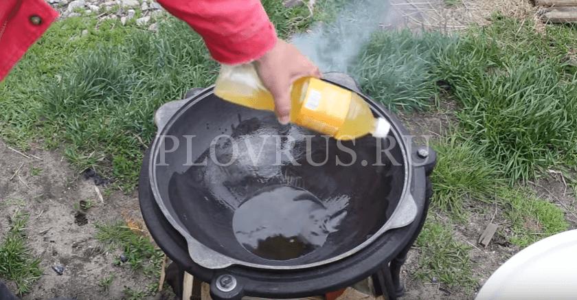 Приготовление плова с баранины на огне: ШАГ 2