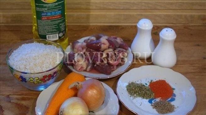 Как приготовить плов из куриных сердечек-рецепт с фото