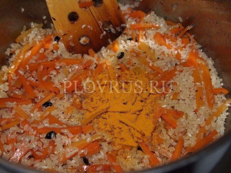 Специя для плова куркума: сколько добавлять, рецепт плова с куркумой