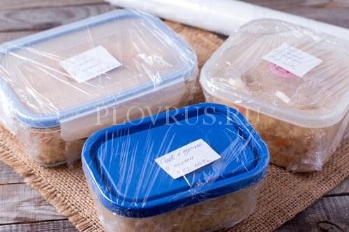 Сколько можно хранить плов в холодильнике-правила хранения и сроки